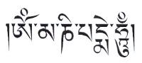 tibetaanse spreuken Andere talen Andere tekens tibetaanse spreuken